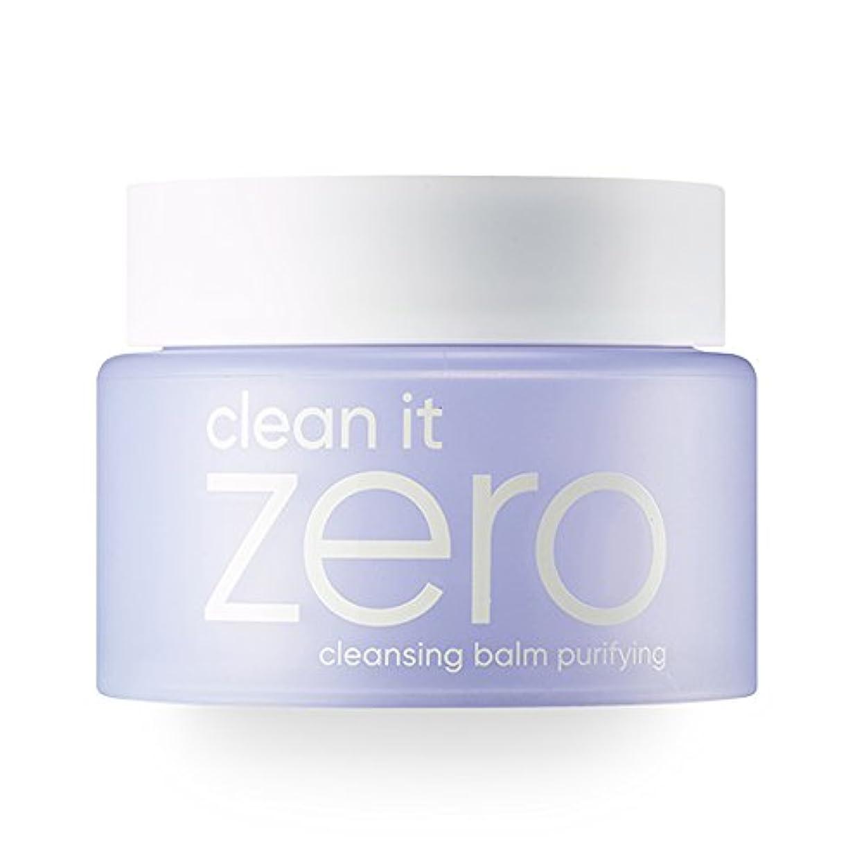 聴覚障害者ステートメント確保するBANILA CO(バニラコ) クリーン イット ゼロ クレンジング バーム ピュリファイング Clean It Zero Purifying