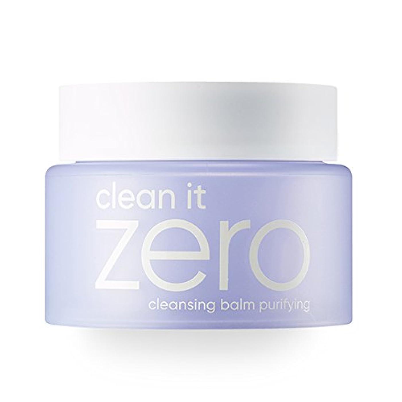飛ぶ交換まさにBANILA CO(バニラコ) クリーン イット ゼロ クレンジング バーム ピュリファイング Clean It Zero Purifying
