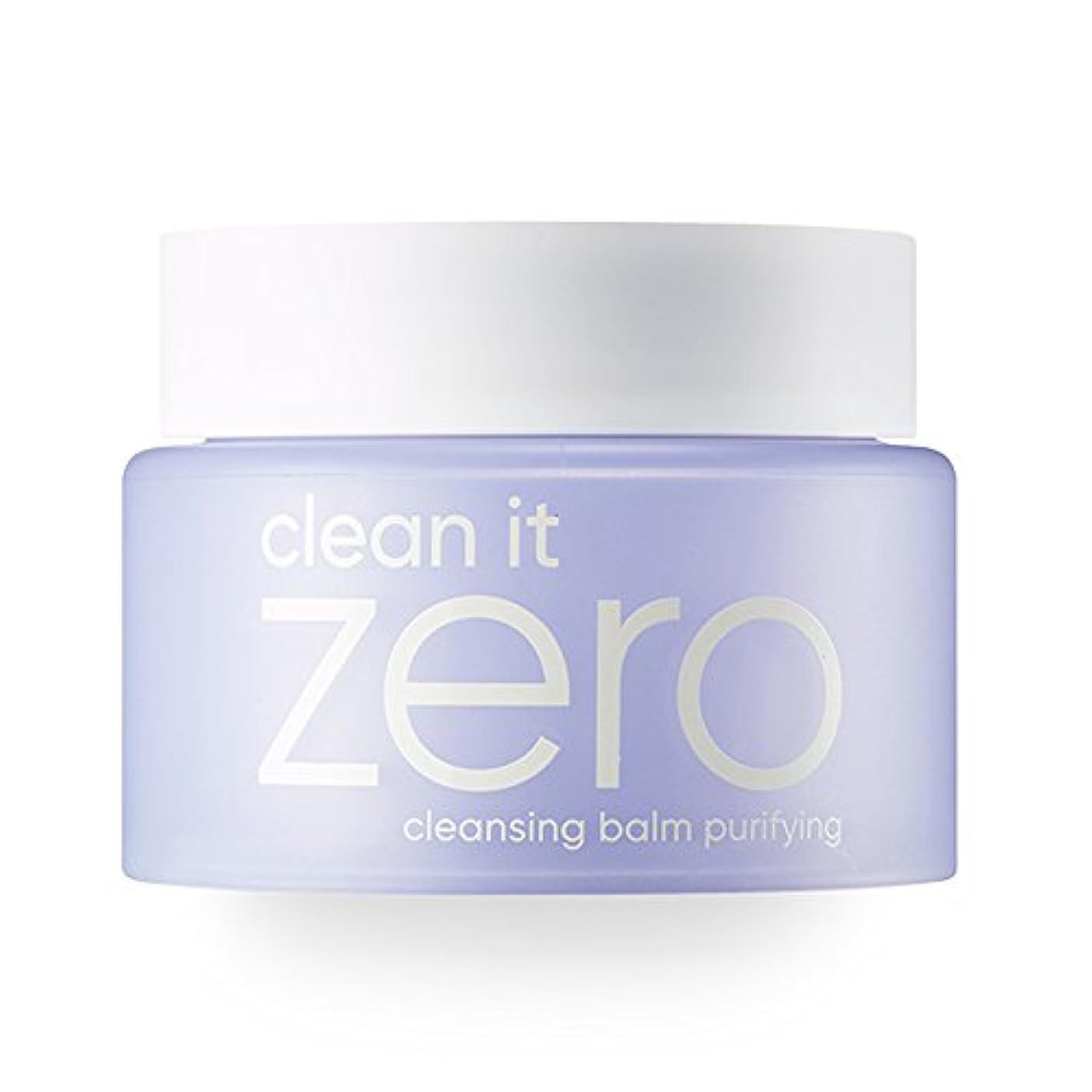 オアシス援助洞窟BANILA CO(バニラコ) クリーン イット ゼロ クレンジング バーム ピュリファイング Clean It Zero Purifying