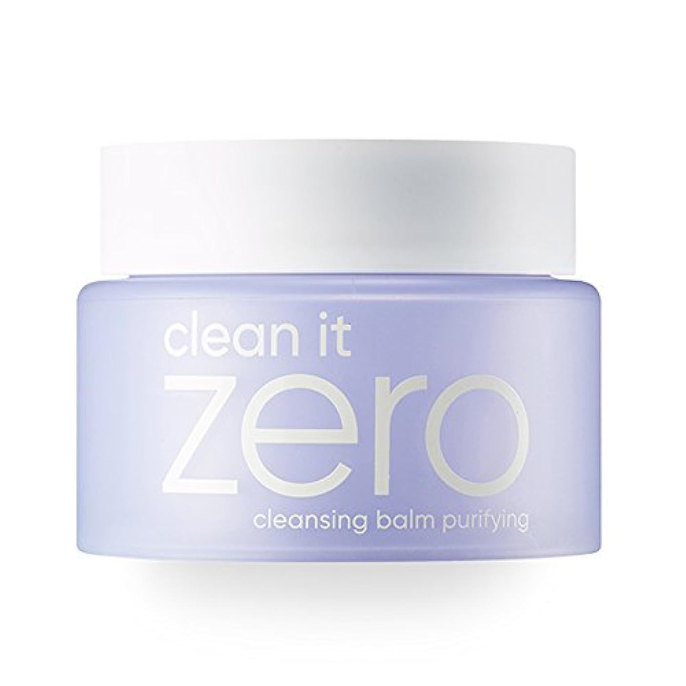 パワー決めます容疑者BANILA CO(バニラコ) クリーン イット ゼロ クレンジング バーム ピュリファイング Clean It Zero Purifying