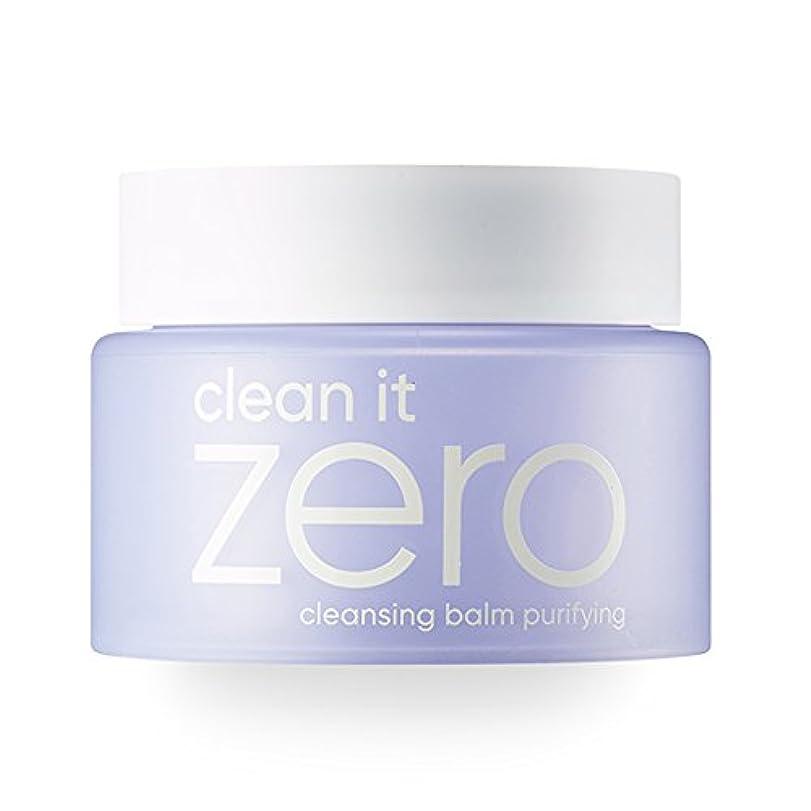 ピック控えめなズームBANILA CO(バニラコ) クリーン イット ゼロ クレンジング バーム ピュリファイング Clean It Zero Purifying