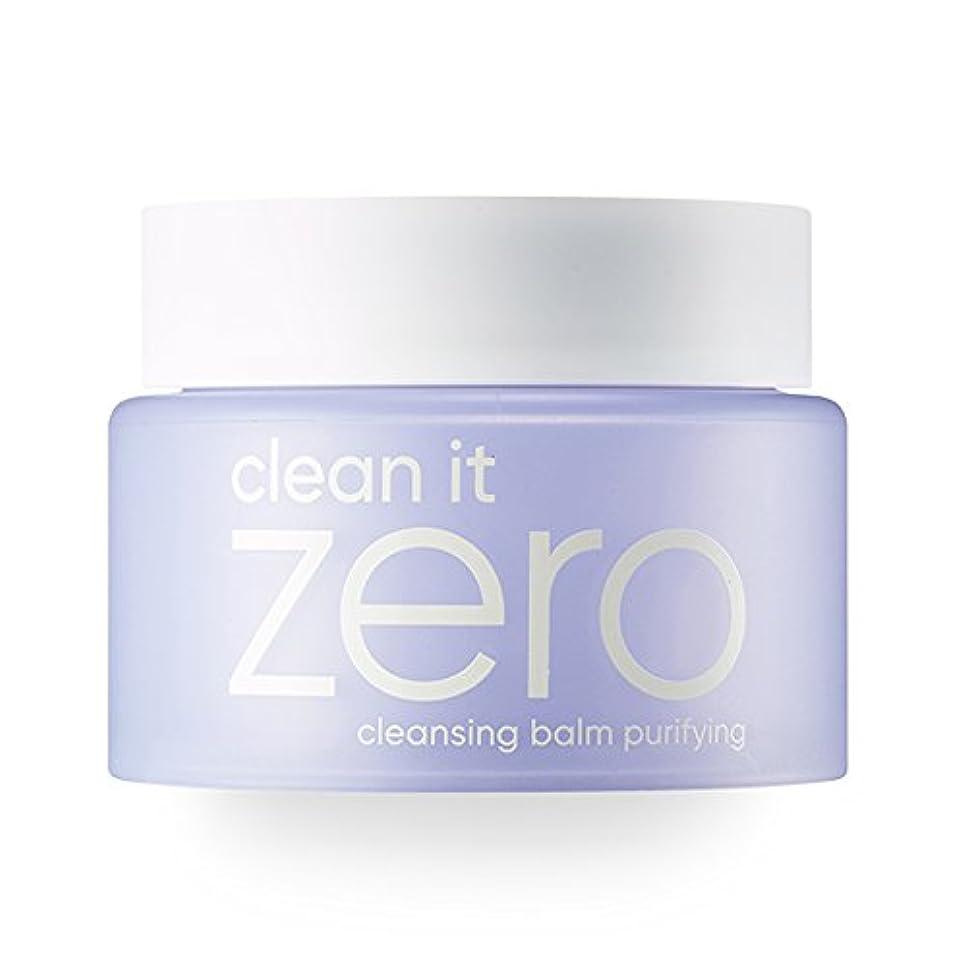 チャーミング本当に基礎理論BANILA CO(バニラコ) クリーン イット ゼロ クレンジング バーム ピュリファイング Clean It Zero Purifying