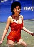 安田美沙子 Plain~プレーン~ [DVD]