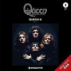 クイーンLPレコードコレクション 180g重量盤 3号クイーンII/Queen II/Queen 輝ける7つの海収録 公式マガジン付き (クイーン・LPレコード・コレクション)