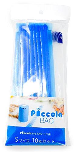 ピッコラバッグ Sサイズ 10枚セット ピッコラ専用 圧縮袋 Piccola Bag JW-PCLB-S10-001 数量限定