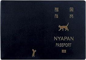 Abeille 猫グッズ・パスポートカバー ネコ