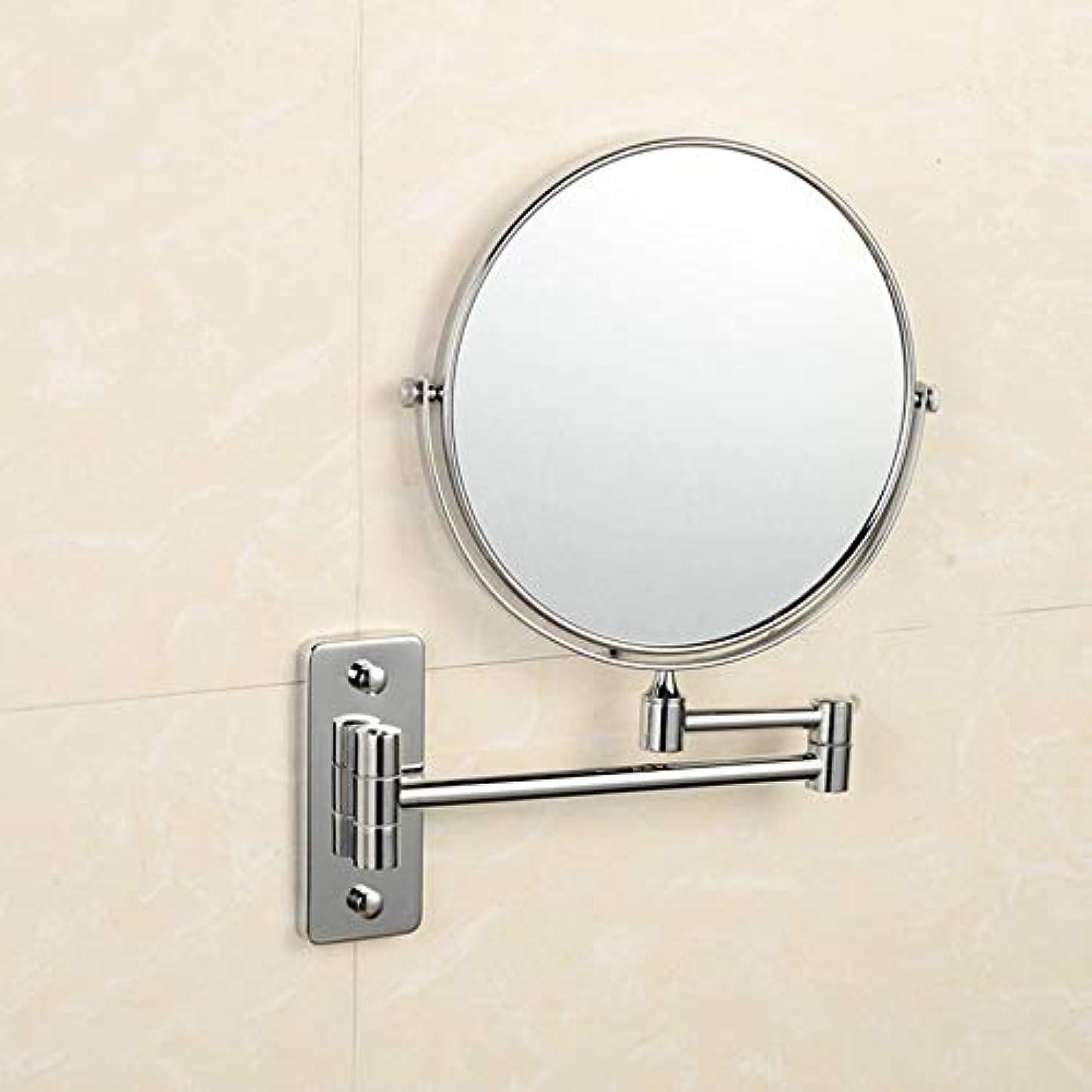 着陸動的ぺディカブ流行の 銅浴室鏡折りたたみ伸縮性格人格美人表裏面360度回転壁掛け虫眼鏡ミラーシルバーホームビューティーミラー浴室