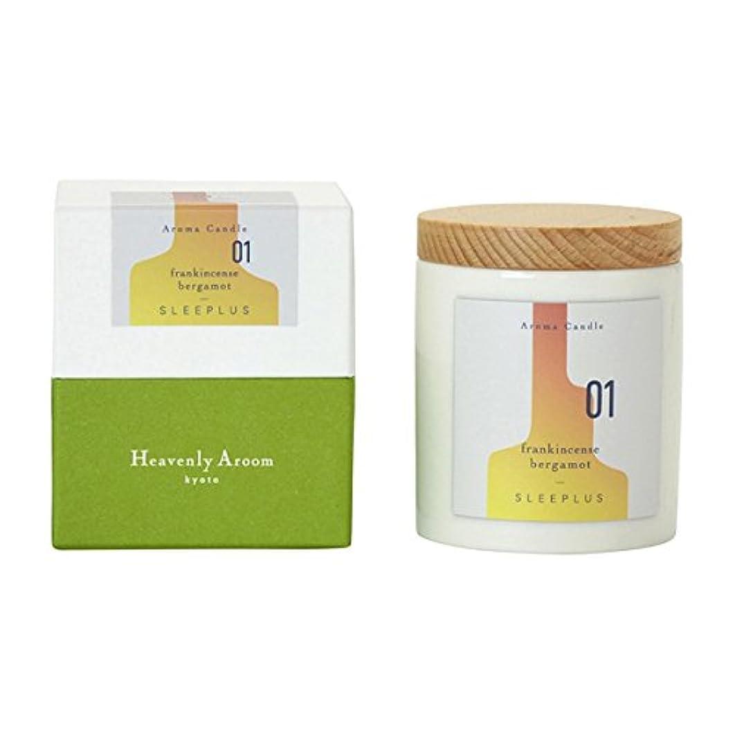 バルセロナペレット植物学者Heavenly Aroom アロマキャンドルS SLEEPLUS 01 フランキンセンスベルガモット 80g