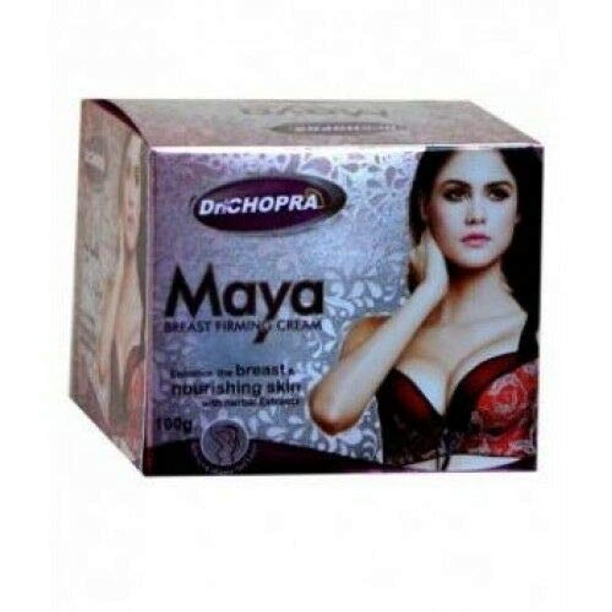原始的な悪意のある味Breast Firming Cream 100g Enhance Breast & Nourishing Skin Herbal Extracts 胸の引き締めクリームは、胸と栄養肌のハーブエキスを強化します。