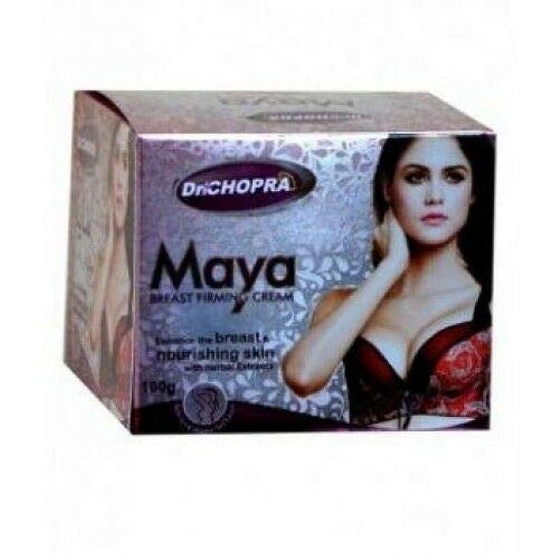 Breast Firming Cream 100g Enhance Breast & Nourishing Skin Herbal Extracts 胸の引き締めクリームは、胸と栄養肌のハーブエキスを強化します。