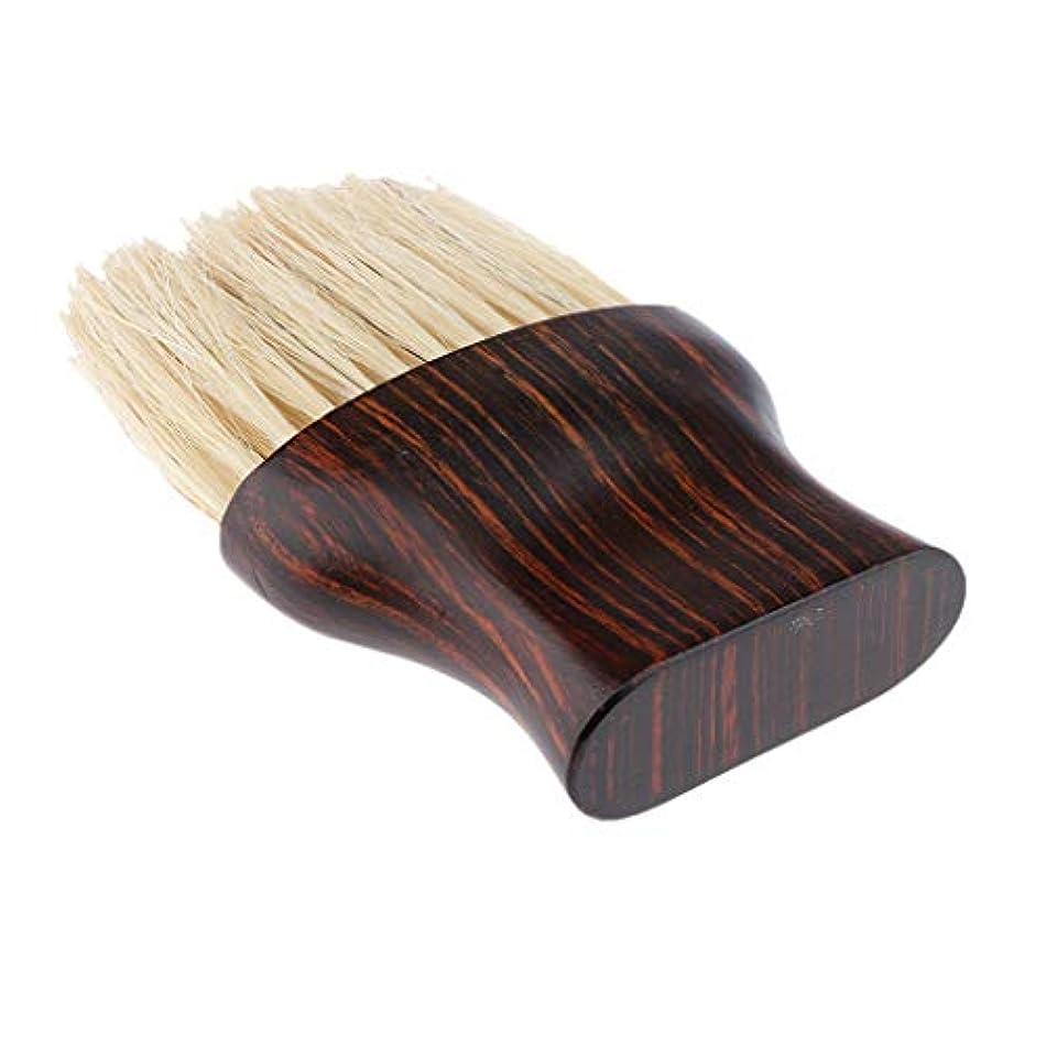 SM SunniMix 毛払いブラシ ヘアブラシ 繊維毛 散髪 髪切り 散髪用ツール 床屋 理髪店 美容院 ソフトブラシ