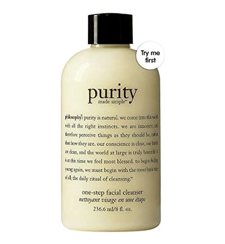 平野津波多年生哲学純度は、顔や目240ミリリットルのための簡単な3イン1クレンザーを作りました (Philosophy) (x2) - philosophy purity made simple 3-in-1 cleanser for...