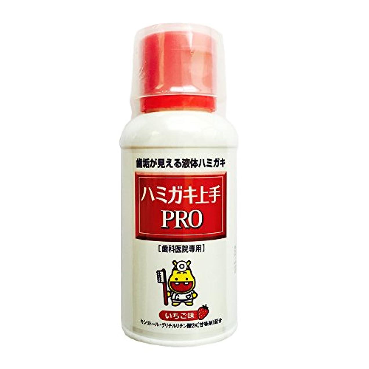 わなアウター薄汚い松風 ハミガキ上手PRO いちご味 69ml 1本