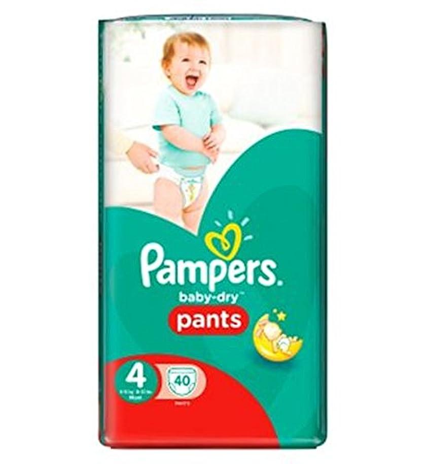 保護盲信アイザックPampers Baby-Dry PANTS Size 4 Essential Pack 40 - パンパースベビードライパンツサイズ4不可欠パック40 (Pampers) [並行輸入品]