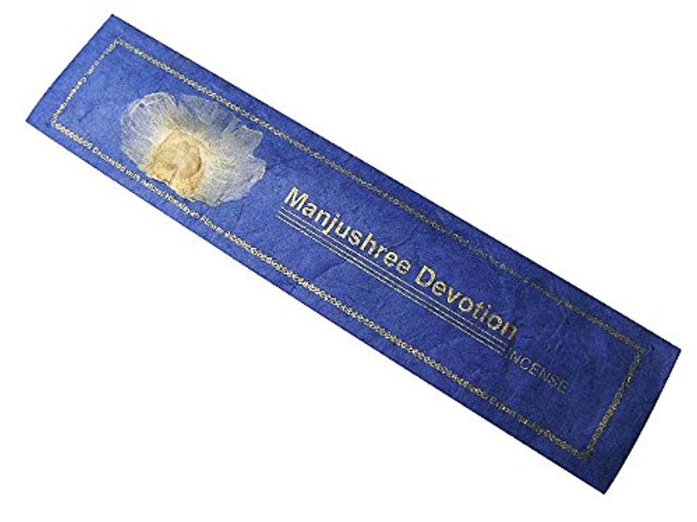 敵制限する簿記係NEPAL INCENSE ネパールのロクタ紙にヒマラヤの押し花のお香【ManjushreeDevotionマンジュシュリーデボーション】 スティック