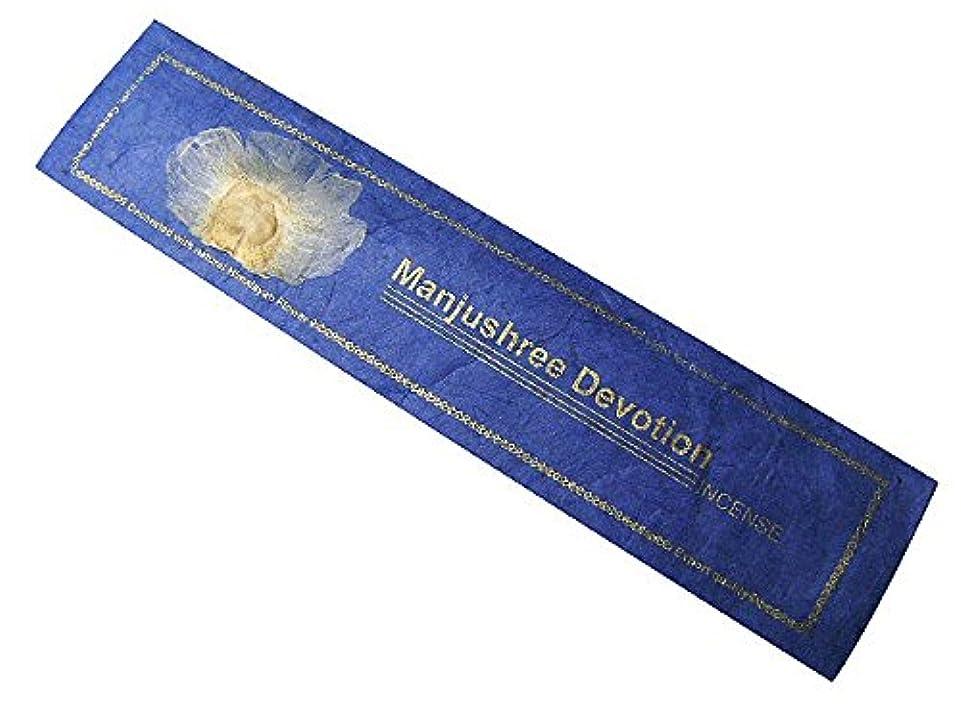 出撃者固執差別化するNEPAL INCENSE ネパールのロクタ紙にヒマラヤの押し花のお香【ManjushreeDevotionマンジュシュリーデボーション】 スティック