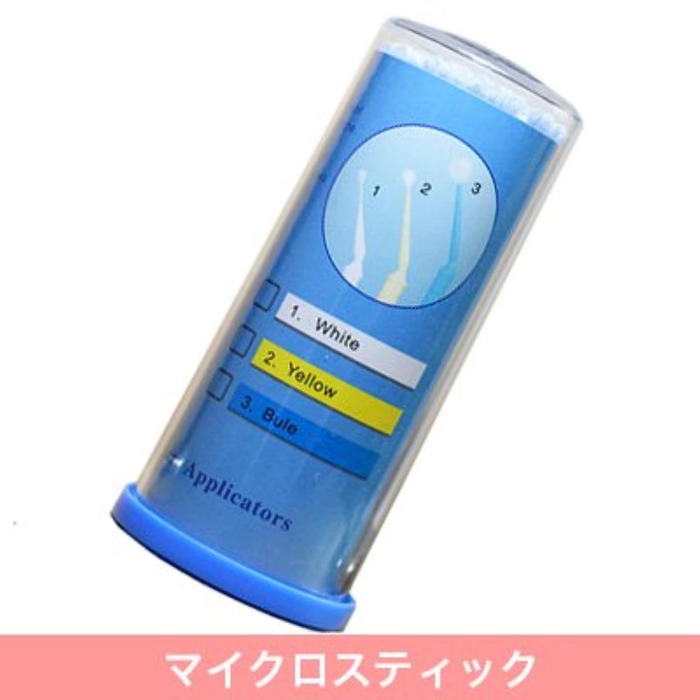 本体カカドゥむしろ【まつげエクステ】マイクロリムーバースティック 100本入【i-ms】