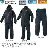 がまかつ(GAMAKATSU) オールウェザースーツ ブラック×レッド GM3395 53395