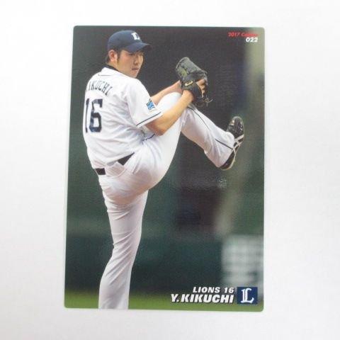 2017カルビープロ野球カード第1弾■レギュラーカード■022/菊池・・・