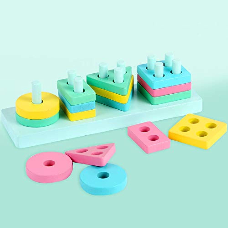 幾何認知 図形認知 モンテッソーリ 幼児 教育 カラフルなパズルおもちゃ 木製 知育玩具 ビルディングブロック おもちゃ パズル 子供用 女の子 男の子 誕生日 クリスマス プレゼント