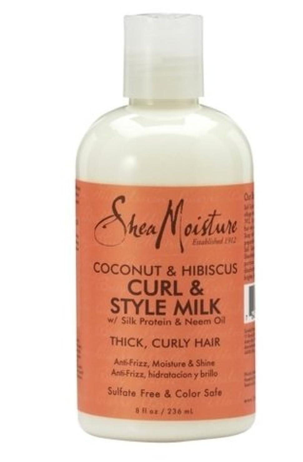 へこみ遵守するサーマルSheaMoisture Coconut & Hibiscus Curl & Style Milk 230ml ココナッツ&ハイビスカスカール&スタイルミルク