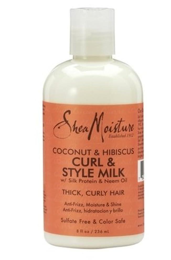 スモッグ刺激するアメリカSheaMoisture Coconut & Hibiscus Curl & Style Milk 230ml ココナッツ&ハイビスカスカール&スタイルミルク