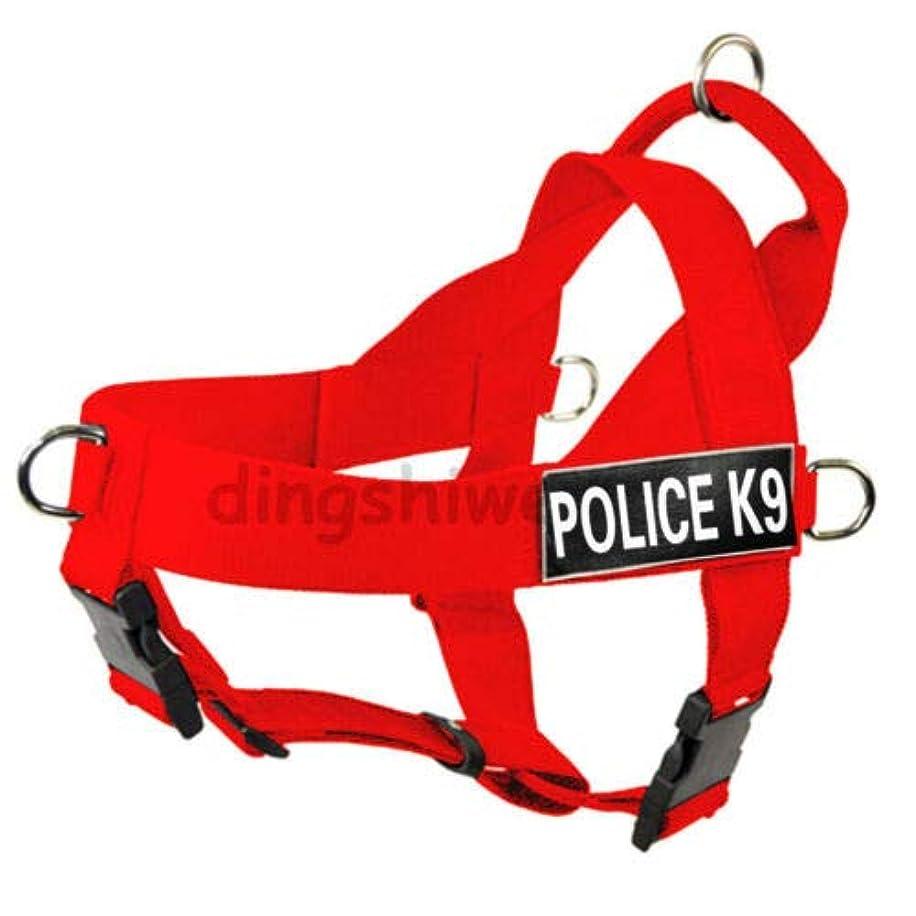トースト欠員サバントFidgetGear Dog Harness Adjustable Strong Nylon Padded All Sizes for Labrador Pit bully Red M fit girth 26