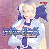 DEAD OR ALIVE2