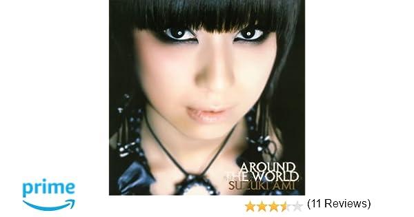 Amazon | AROUND THE WORLD (DVD...