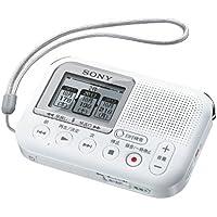 ソニー SONY メモリーカードレコーダー SDカード対応/SDカード(8GB)付属 ICD-LX31