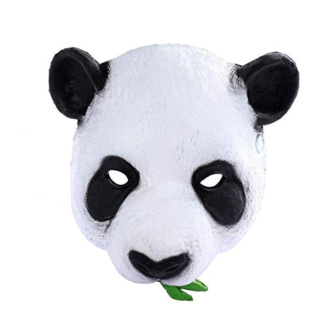 半導体基礎シダフォームPU マスク ジャイアントパンダ ハロウィーンの小道具 動物 仮装パーティー おもちゃ