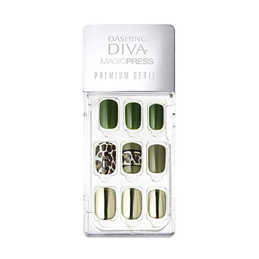 袋担保伝統的ダッシングディバ マジックプレス DASHING DIVA MagicPress MPR060-DURY+ オリジナルジェル ネイルチップ