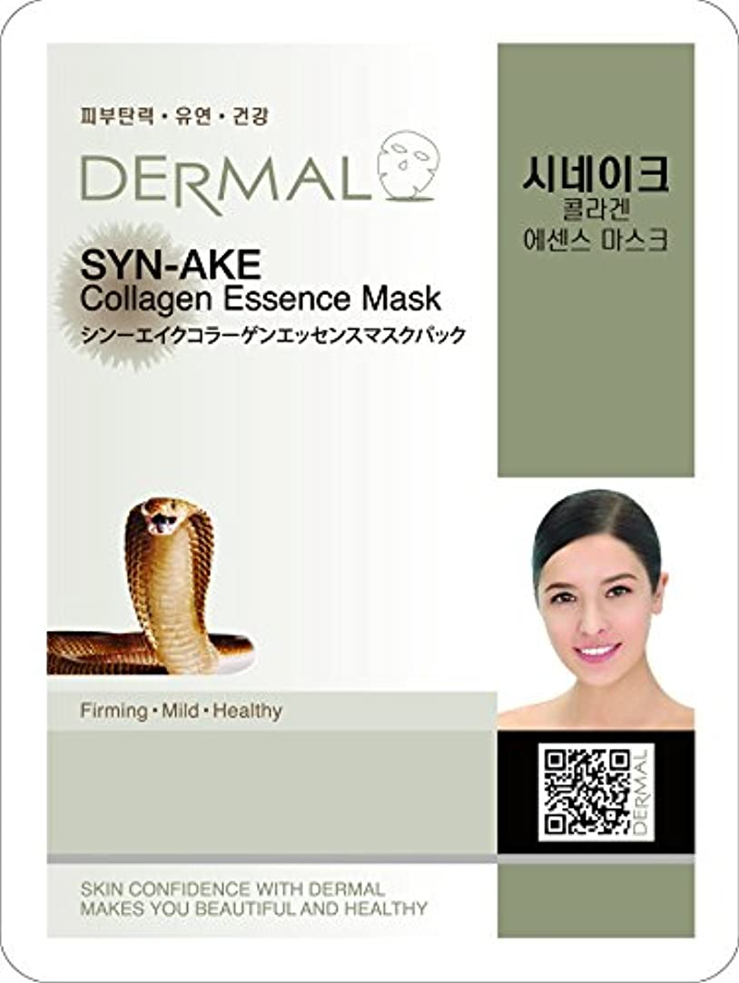 囚人気分が良い始まり【DERMAL】ダーマル シートマスク シンエイク 10枚セット/保湿/フェイスマスク/フェイスパック/マスクパック/韓国コスメ [メール便]