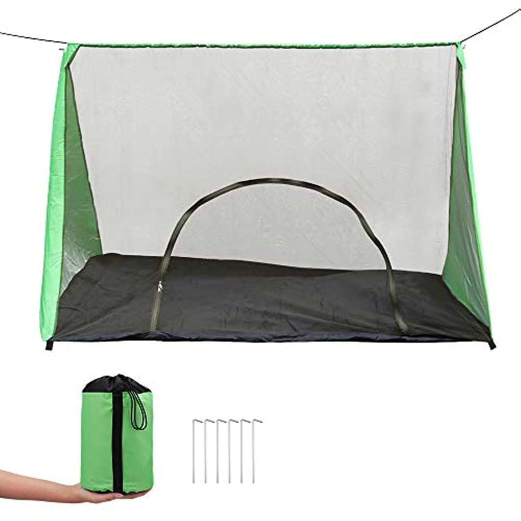 鉄支配的カメラMAGARROW キャンプ アウトドア 蚊帳 超軽量携帯式テント 蚊除け網 高密度 メッシュ素材 固定用テント アウトドア