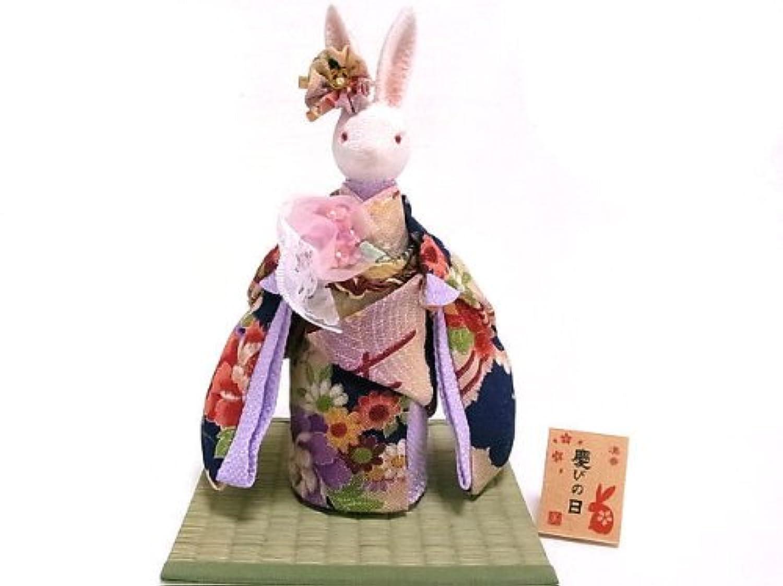 【うさぎ人形】凛香 オルゴール人形 慶びの日