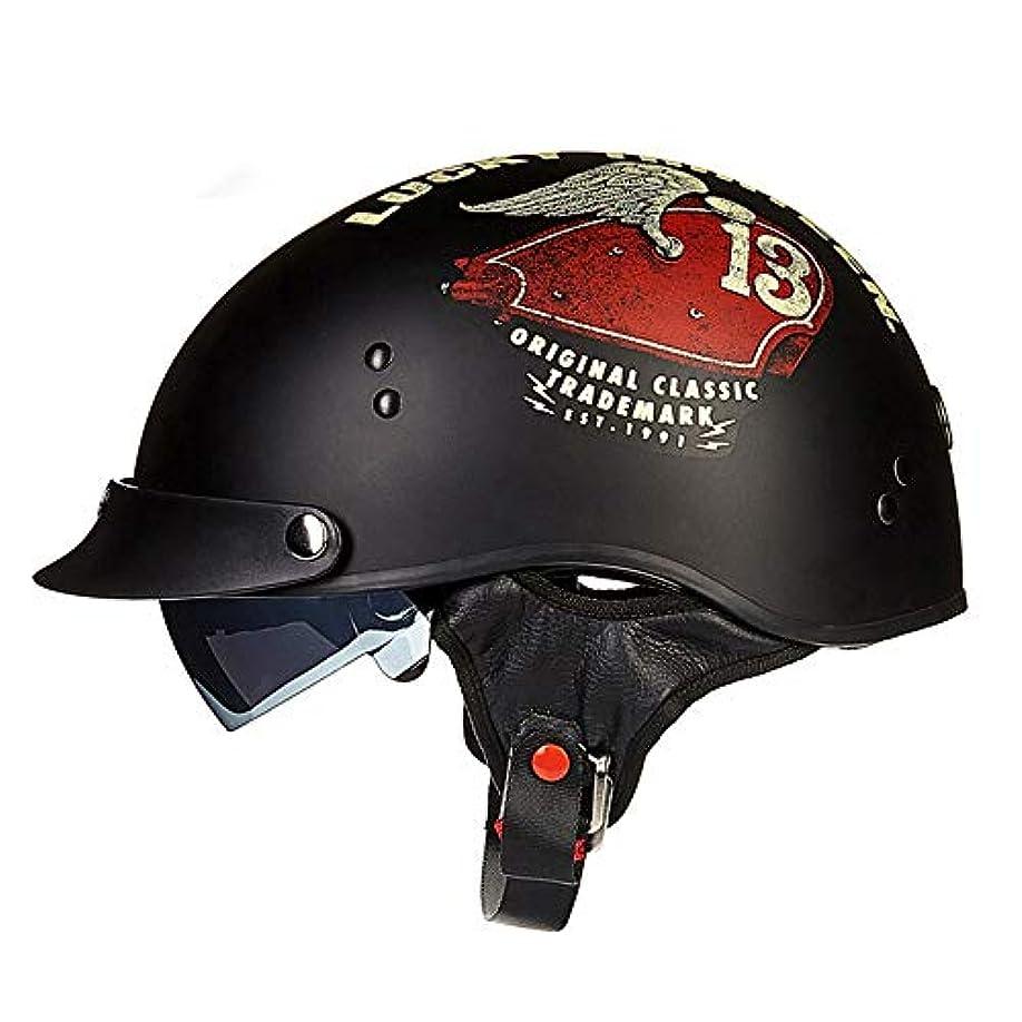 口実ボイド遵守するETH ABS素材オートバイヘルメット男性と女性のハーレーハーフヘルメット夏落書き王子ヘルメット人格ファッションカップルヘルメット黒赤 保護 (Size : M)