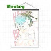 Monkey タペストリー やはり俺の青春ラブコメはまちがっている。 ひきがや こまち Hikigaya Komachi掛ける絵 巻物 同人 部屋飾り壁 おしゃれ 可愛い アニメ好き 萌え(90cmX115cm)