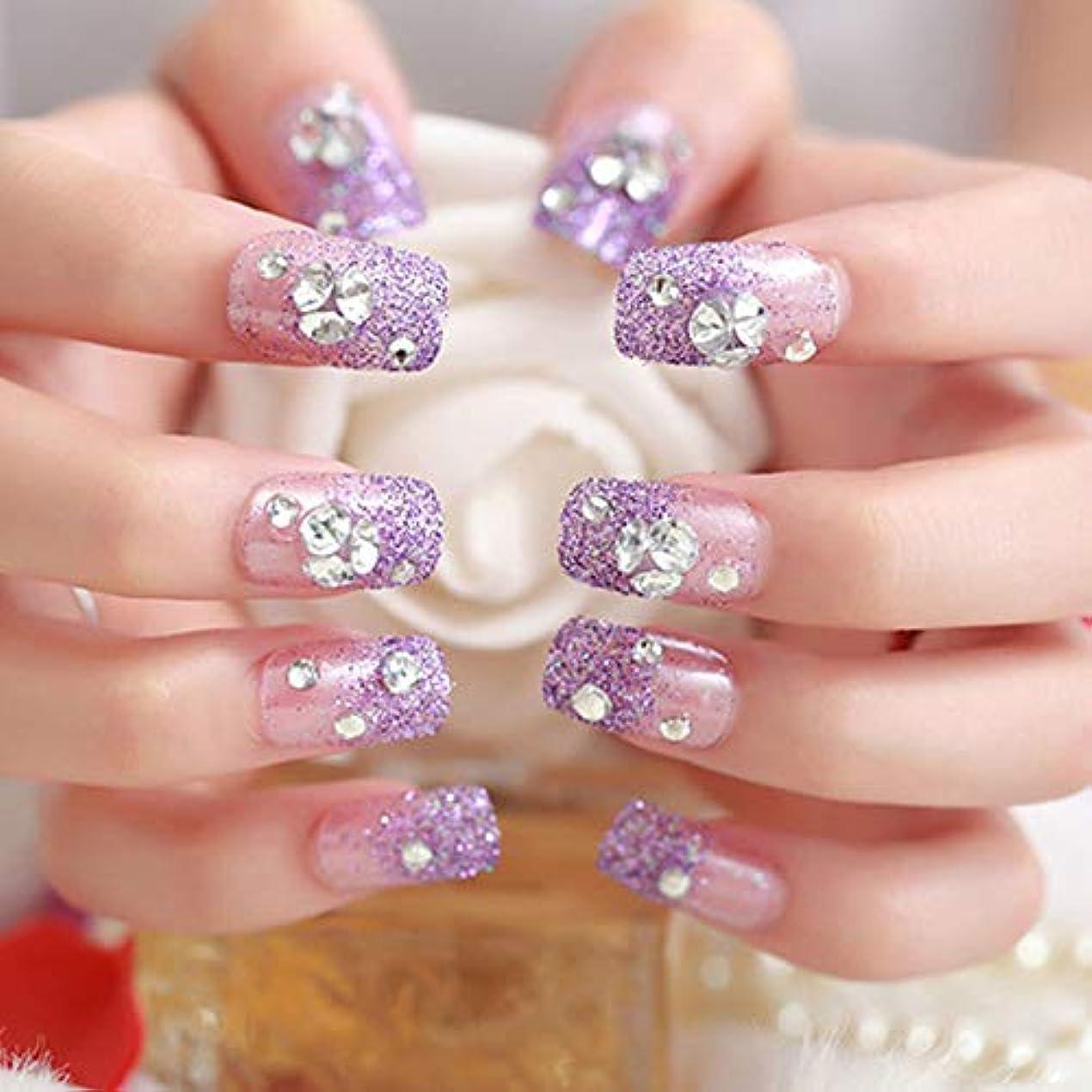 可決役に立たない特にXUTXZKA キラキラ人工爪紫色の輝くラインストーン結婚式の花嫁のネイルアートフェイクネイル
