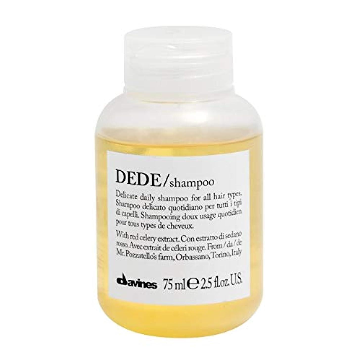 構築する宿る忌まわしい[Davines ] ダヴィネスDedeシャンプー75ミリリットル - Davines Dede Shampoo 75ml [並行輸入品]