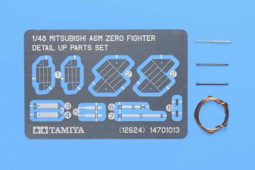 ディティールアップパーツシリーズ No.24 1/48 三菱 零式艦上戦闘機 ディティールアップパーツセット