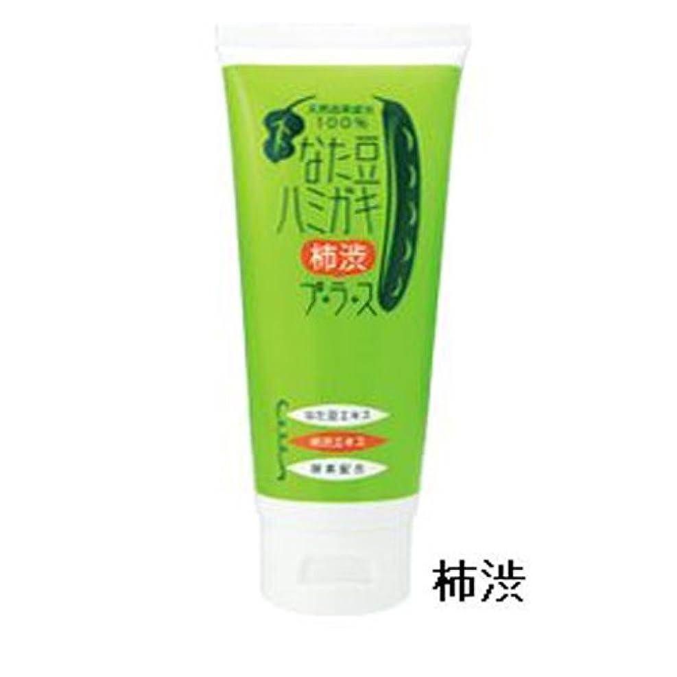 習慣半島ミッションなた豆ハミガキ 3本組【柿渋】