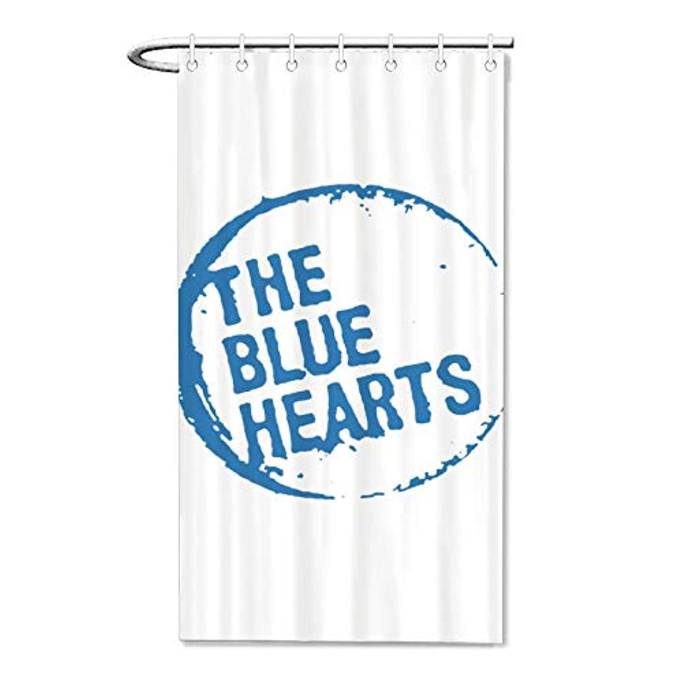 回る美徳山積みのザ·ブルーハーツ (2)ホ浴室の窓の装飾のための生地のホックが付いているポリエステル防水シャワー?カーテン
