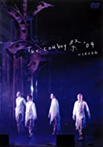 THE CONVOY祭 '04 at 日本武道館 [DVD]