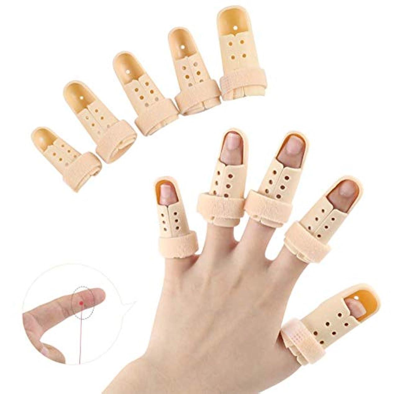 チャレンジ子せがむ指の添え木支柱、木槌指の添え木、バスケットボールのためのプラスチック製の指プロテクターサポート、指の関節の痛みのための10個のフィンガーイモビライザー