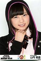 AKB48 公式生写真 41stシングル 選抜総選挙・後夜祭~あとのまつり~ 【山内祐奈】