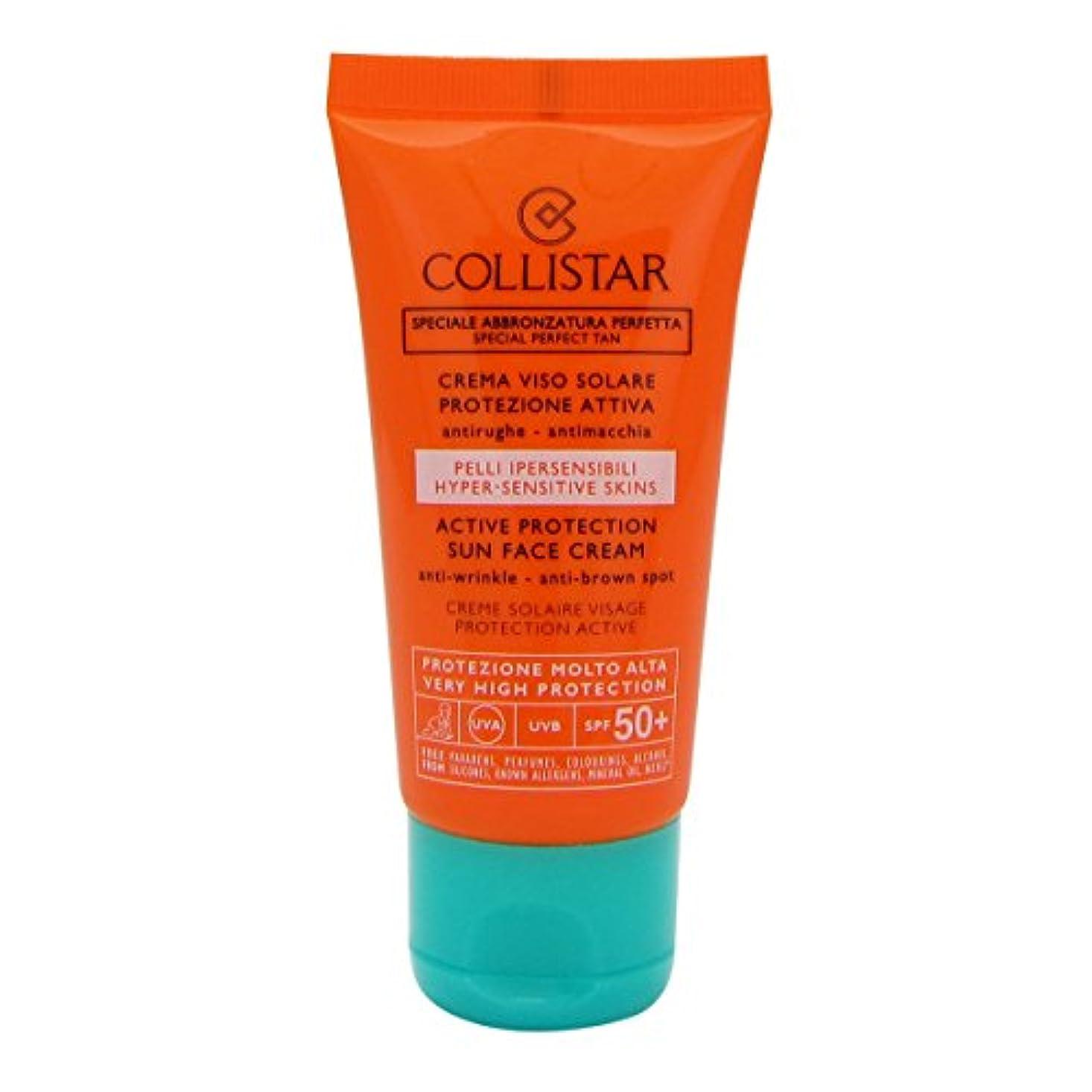 休戦凶暴な湖Collistar Special Perfect Tan Active Protection Sun Face Cream Spf50+ 50ml [並行輸入品]