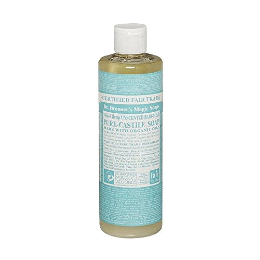 チョコレート危機抑圧するDr Bronner Unscented BabyMild Pure Castile Soap (Pack of 6) - Drのブロナー無香Babymild純粋なカスティーリャ石鹸 (x6) [並行輸入品]
