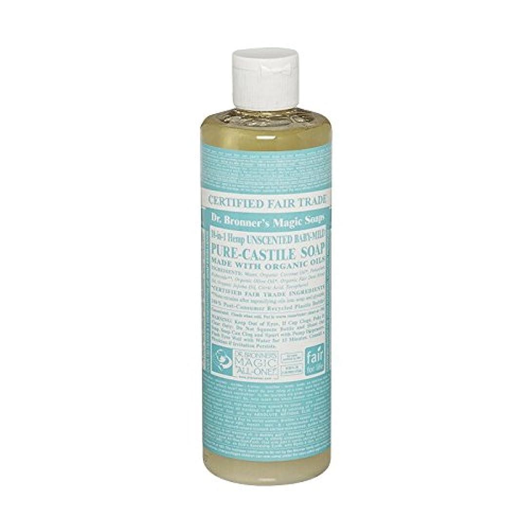 フラフープ宇宙批判するDr Bronner Unscented BabyMild Pure Castile Soap (Pack of 2) - Drのブロナー無香Babymild純粋なカスティーリャ石鹸 (x2) [並行輸入品]