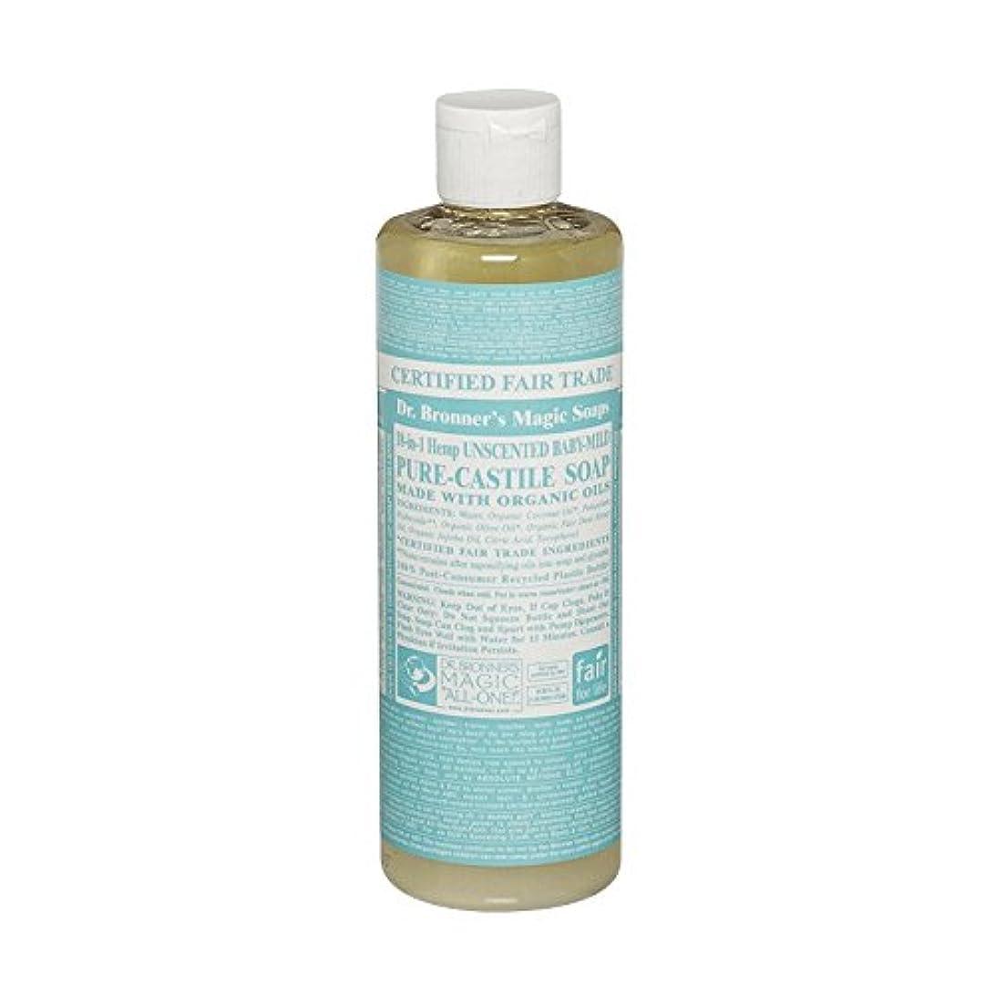 ヒット出撃者にやにやDr Bronner Unscented BabyMild Pure Castile Soap (Pack of 6) - Drのブロナー無香Babymild純粋なカスティーリャ石鹸 (x6) [並行輸入品]