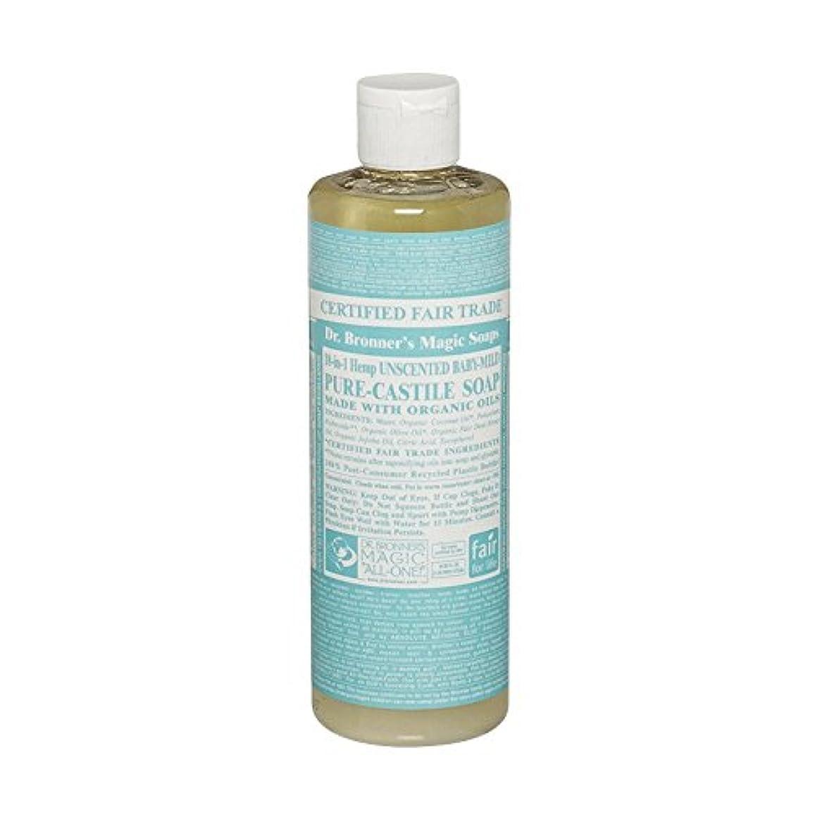 競合他社選手聖なるしっかりDr Bronner Unscented BabyMild Pure Castile Soap (Pack of 2) - Drのブロナー無香Babymild純粋なカスティーリャ石鹸 (x2) [並行輸入品]